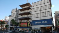 Imperial Palace is a 2,640 room hotel and a 75,000sqft (7,000m2) casino located on the Las Vegas Mid Strip.The hotel has a chinese theme and opened in 1979. The hotel […]