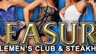 "There are many Las Vegas strip clubs, but only one is ""The Most Luxurious Gentlemen's Club in the World."" Treasures Las Vegas is truly the most opulent and comfortable adult […]"